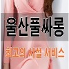 UlsanRoomSalon's avatar