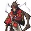 UltimateALifeform's avatar