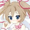 undisputedgoddess's avatar
