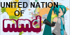 United-Nation-Of-MMD