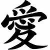unknownsamuri's avatar