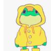 Unverendous's avatar
