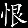 upsman12344321's avatar