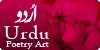 UrduPoetryArt's avatar