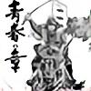 VALENTIN0915's avatar