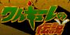 Valkyrie-no-Densetsu's avatar