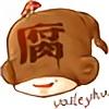 valleyhu's avatar
