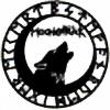 Vangandur's avatar