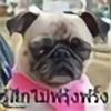 vanpach007's avatar