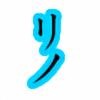 Vergildvs's avatar