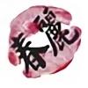 vichun's avatar