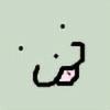 Viherviili's avatar