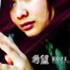 ViNaGirl's avatar
