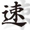 viptop's avatar