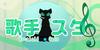 Vocaloid-Cats's avatar