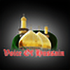 VoiceOfHussain's avatar