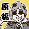 VSmemories1910's avatar