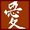 wallflower-studios's avatar