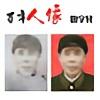 wangguojun's avatar