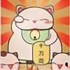 WannabeMangakaMai's avatar