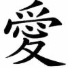 warchu's avatar