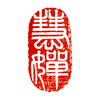 weisen1's avatar