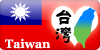 WeLoveTaiwan