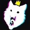 WerewolfPrincessGurl's avatar