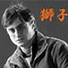 whiskyinthejar's avatar