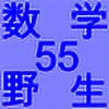 WildMath55's avatar