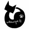 Willowspell's avatar