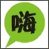 wonkooo's avatar