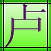 wulululu's avatar
