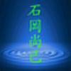 x-Naoki-x's avatar