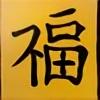 XetaUzumaki's avatar