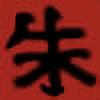 xXItachiUchihaXx's avatar