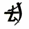 xxtjxx's avatar