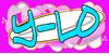 Y--LO's avatar