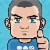 yam32's avatar