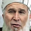 YanDexterSuchanyan's avatar