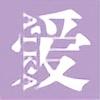 yaoaikakaxi's avatar