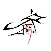 YaQzZisTyLez's avatar