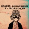 Yikari's avatar