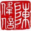 yinyang67's avatar