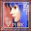 yokosrei's avatar