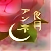 Yorutsuky-Anne's avatar