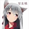 yourcokkie's avatar