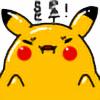 YouWillHateMe's avatar