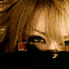 Yuan-chan's avatar