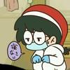 YUANNN's avatar
